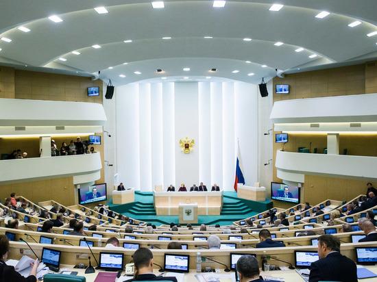 В Совфеде поддержали отмену налогов для подсанкционных друзей Путина