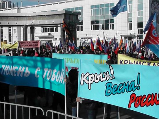 Крым – наш! Тюменцы отметят годовщину присоединения Крыма к России