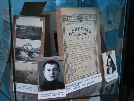 Региональный архив раскрыл данные о репрессированных строителях Чуйского тракта
