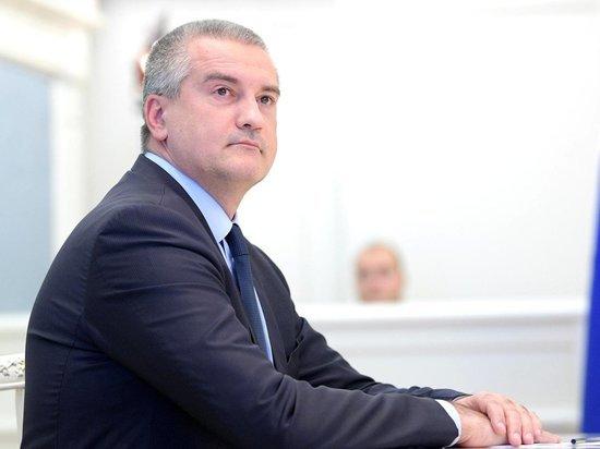 Аксенов потребовал восстановить в России монархию