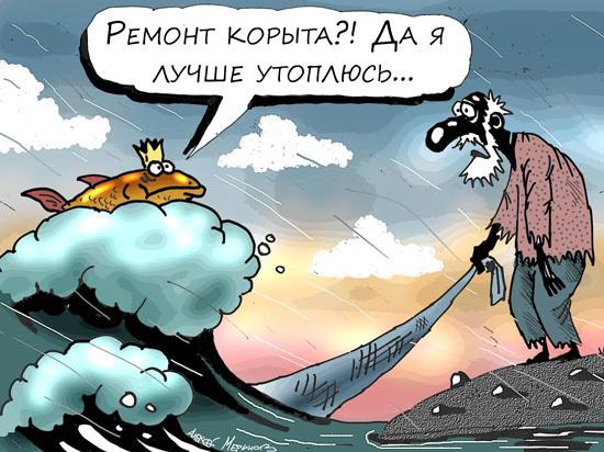 Госдума заменила денежные выплаты пострадавшим в ДТП на восстановительный ремонт