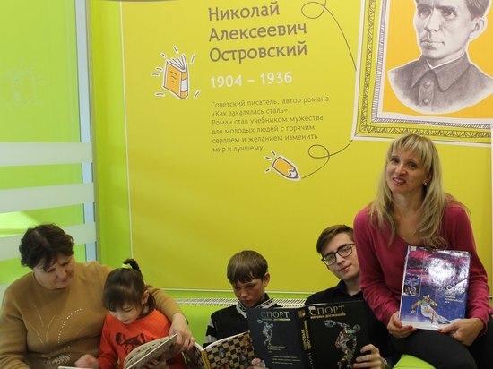 Красноярские библиотеки становятся центрами социокультурного общения