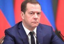 Премьер-министр РФ Дмитрий Медведев выступил сегодня на заседании Правительства РФ
