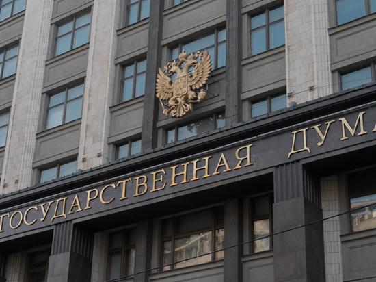 Он избавляет попавших под санкции бизнесменов от необходимости платить налоги в России