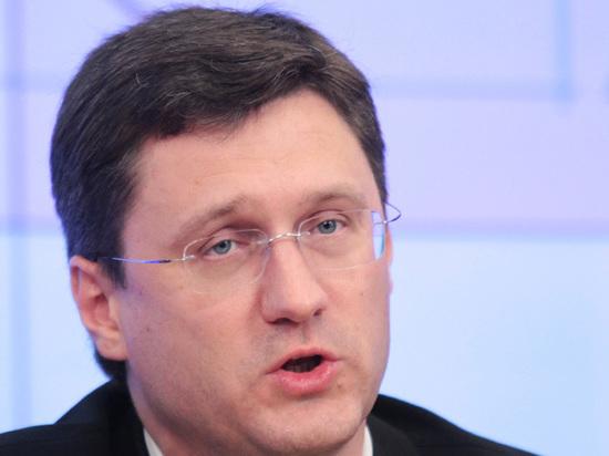Александр Новак: в России не хватает газа