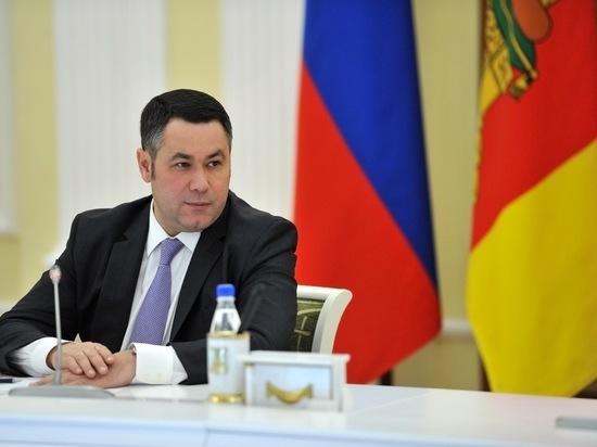 Что кроется за высокими рейтингами губернатора Тверской области