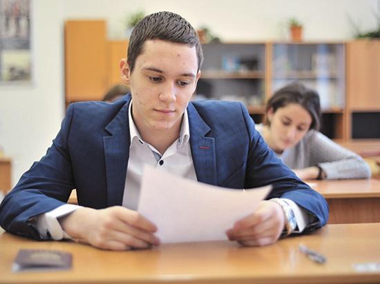Школьный журнал: что ждет выпускника на ЕГЭ