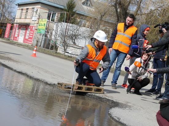 «Карту убитых дорог» составят и в Ставрополе