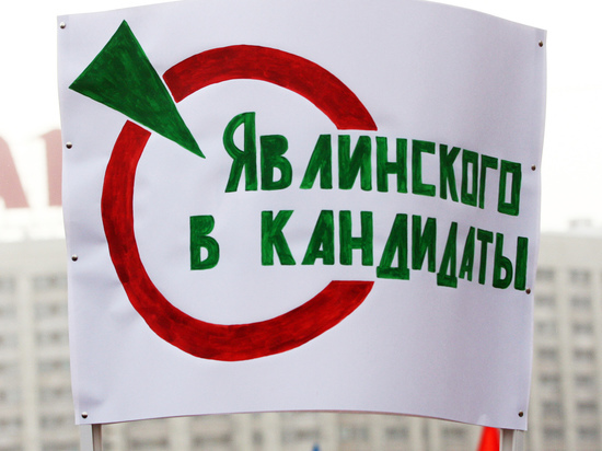 «Яблоко» сообщило о нехватке денег и планах сокращения отделений