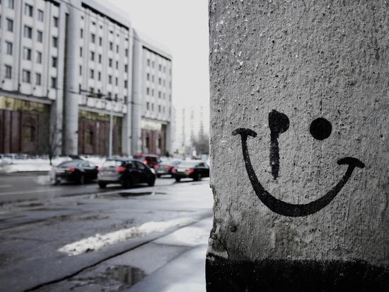 В России выяснили, чего людям не хватает для счастья