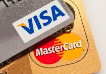 Ограничения коснутся иностранных платежных систем