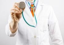 25 марта все желающие смогут проверить здоровье