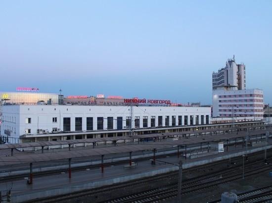 Реконструкция железнодорожного вокзала в Нижнем Новгороде начнется весной