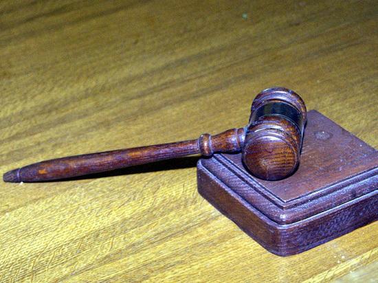 Минюст предложил наказывать третейских судей за взятки