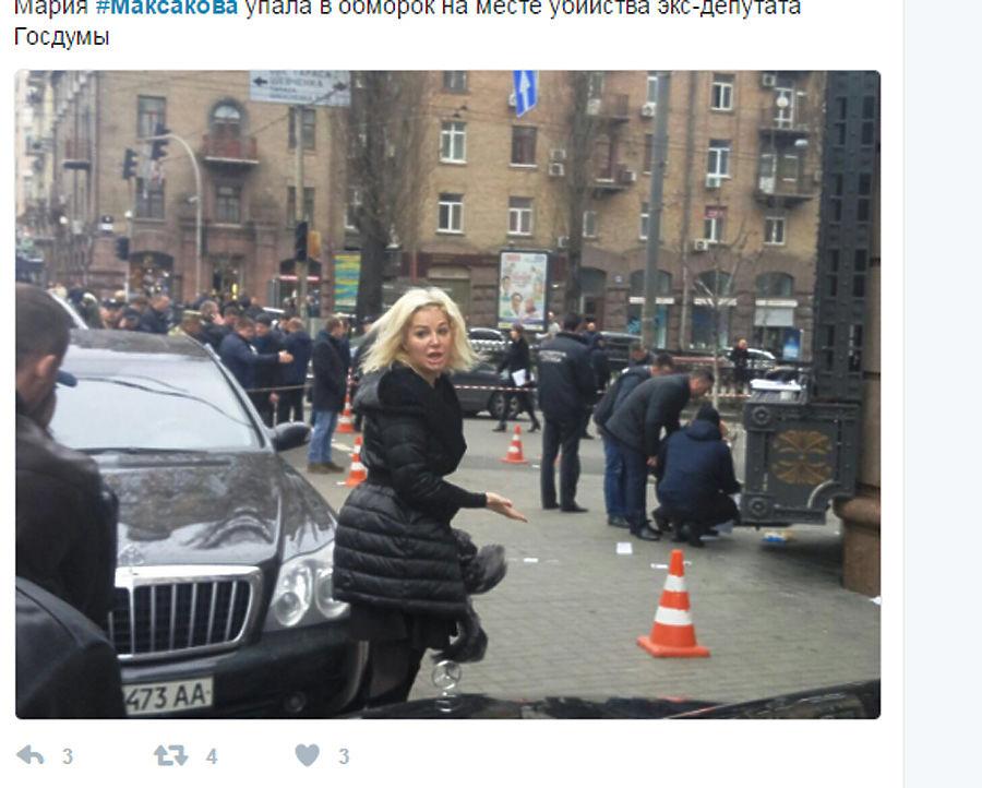 Мария Максакова на месте убийства Вороненкова: фотографы запечатлели горе певицы