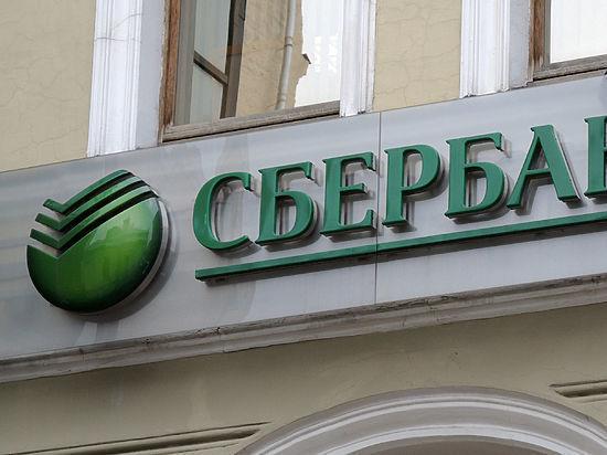 Украинская сторона попыталась сделать частью сделки продажу липецкой Roshen