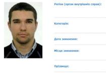 МВД Украины продолжает активно лепить из нациста Паршова, застрелившего российского экс-депутата Вороненкова, «спецагента Кремля»