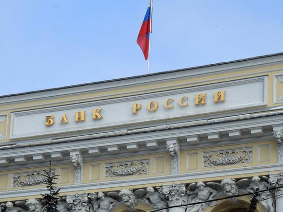 Потери госсредств от банкротства кредитных организаций составили 100 млрд рублей