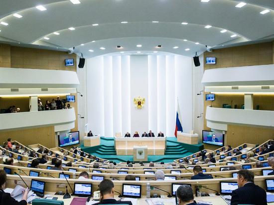 Скандальный документ о налоговом резидентстве был принят Советом Федерации