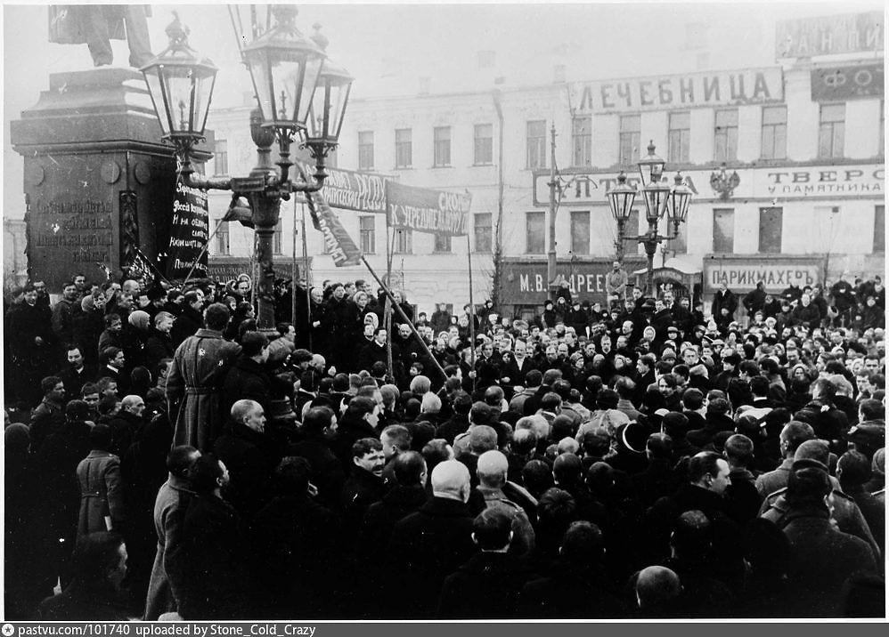 Митинги и революция 1917 года в фотографиях: уроки истории