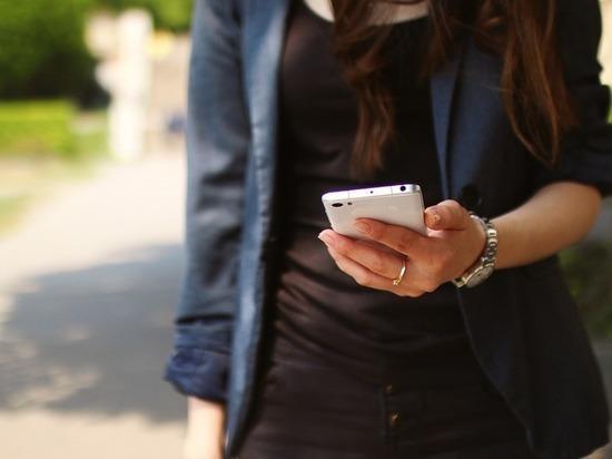 Владельцам мобильников предложат рассказать обо всех, кто пользовался их трубками