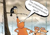 Совет Федерации намерен ограничить вседозволенность торговых сетей