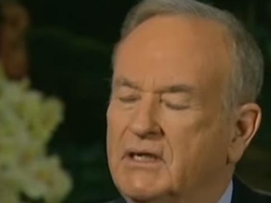Телеканал Fox News и ведущий Билл О'Рейли выплатили около 13 миллионов долларов пострадавшим женщинам