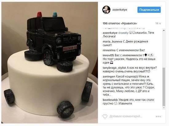 Подписчики инстаграма второй жены Пескова выразили удивление подобным подарком
