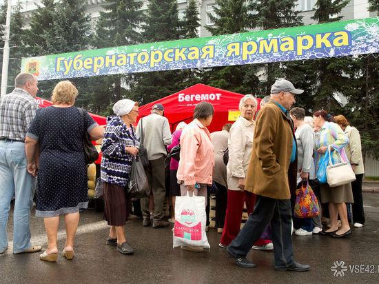 Все для праздника: в Кузбассе начались апрельские ярмарки к православным праздникам