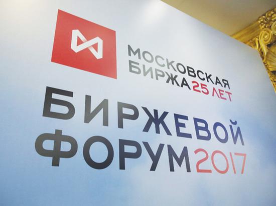 Греф на Биржевом форуме назвал кризис в России