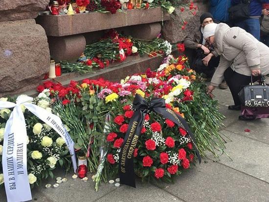 На митинг памяти жертв теракта людей собирают за 400 рублей