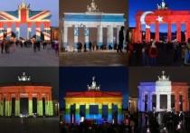 Немецкие СМИ: «Подсветка Бранденбургских ворот не имеет ничего общего с сочувствием, она стала административным актом!»