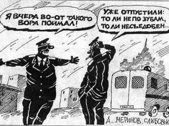 Поле чудес в стране дураков – будет ли Россия страной без коррупции?