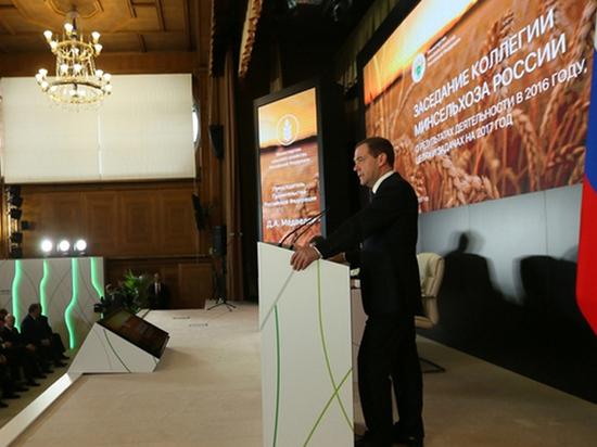 Животновод пожелал Медведеву «бычьего здоровья»