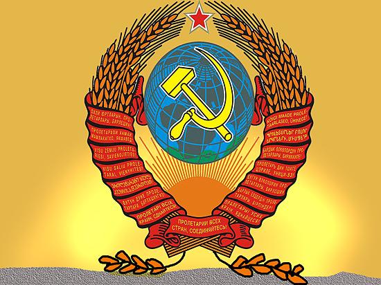 Если Советский Союз был такой «великий и могучий», почему он развалился мгновенно