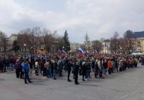 Тысячи воронежцев вышли на митинг «Вместе против террора»