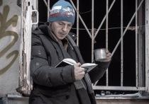 «Секретный миллионер» рассказал о впечатлениях о Нижнем Новгороде