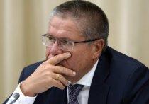 Бывший министр экономического развития РФ Алексея Улюкаева,  обвиняемый в вымогательстве взятки в 2 млн долларов, останется под домашним арестом еще три месяца