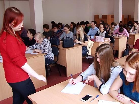 В Нижнем Новгороде прошел «Тотальный диктант»