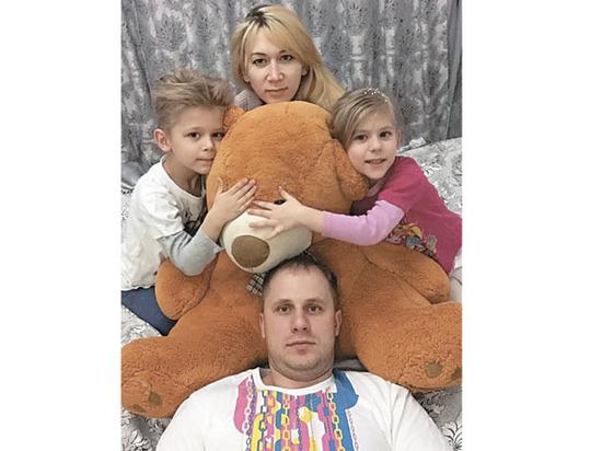 Продается семья с детьми