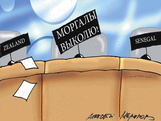 Послы из подворотни: речь Сафронкова в Совбезе ООН стала провалом