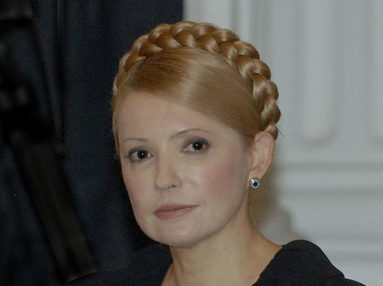Тимошенко обозвала