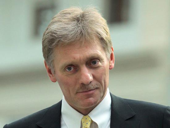 По словам Пескова, Россия предпримет «необходимые правовые действия»