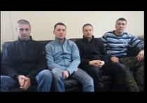 Названы причины бегства в Россию экс-бойцов харьковского