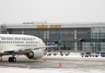 В Киеве по линии Интерпола задержали подозреваемую в терроризме россиянку