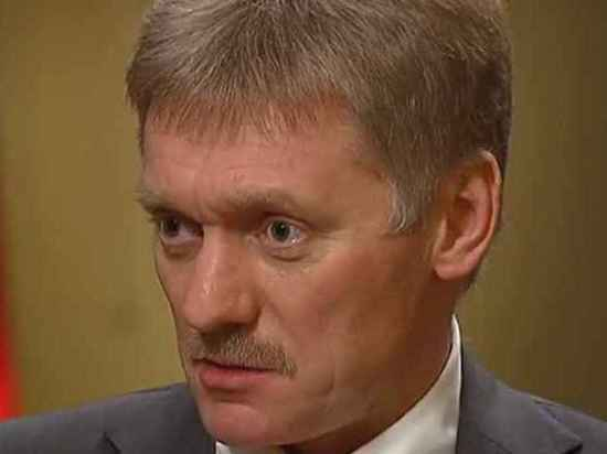 Песков призвал не выдавать мнение Киселева за позицию Кремля