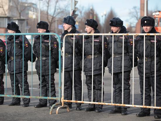 Власти поспорили с «Открытой Россией» об акции «Надоел» в столице