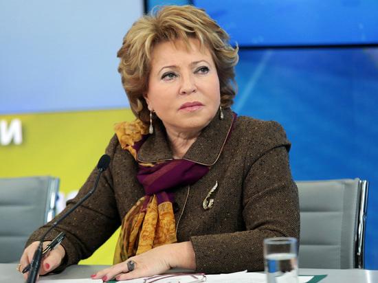 Матвиенко объяснила, почему в России нет антиукраинских настроений