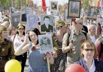 В Москве пройдут дни пяти регионов России