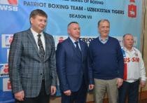Определен состав сборной России  на международный матч по боксу в Перми